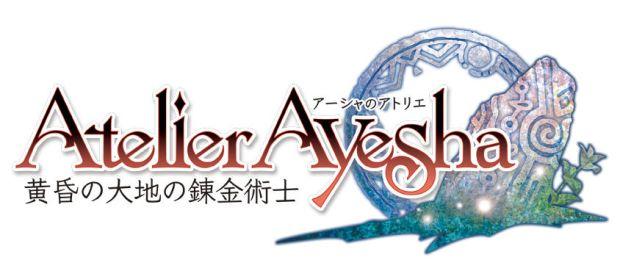 Atelier Ayesha Plus Logo