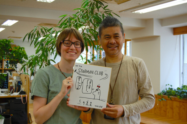 Shigesato Itoi (Part 2): Mother, Earthbound, Giygas and… Fishing?