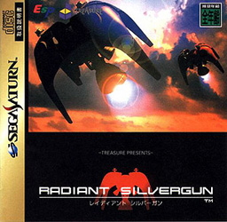 Radiant Silvergun Saturn Available #1
