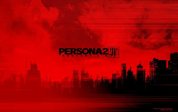 Shin Megami Tensei Persona 2 Innocent Sin Logo