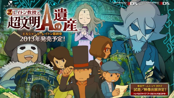 Professor Layton and the Azran Legacies| Logo
