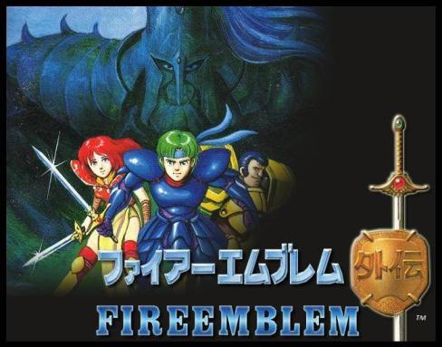 Fire Emblem Past 002