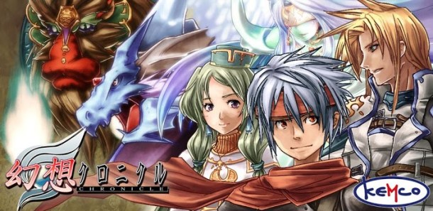 Mystic Chronicles/Fantasy Chronicle logo (Japanese)