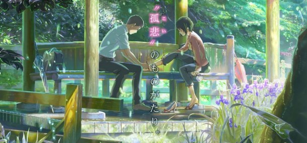 The Garden of Words / Kotonoha no Niwa | Takao and Yukino