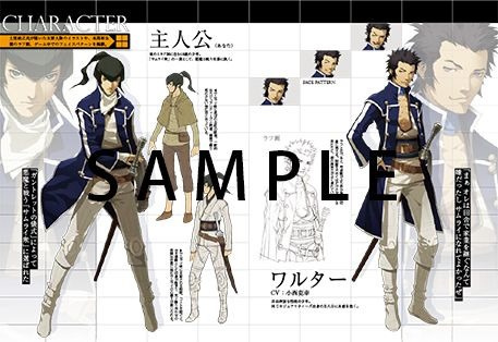 Shin Megami Tensei IV art sample