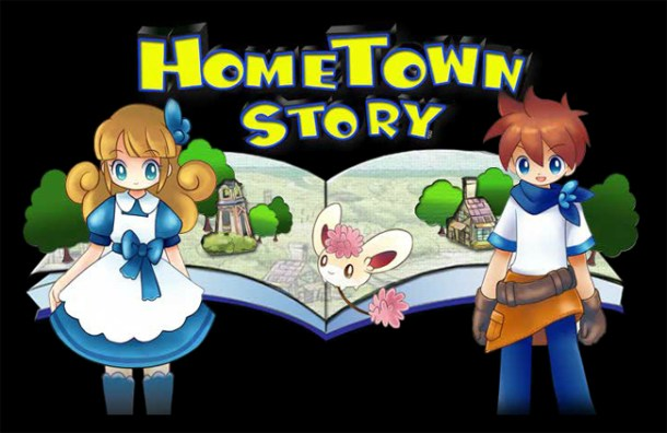 Hometown Story | Nintendo Download