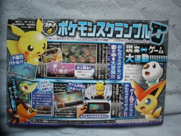 Pokemon Rumble U CoroCoro Scan