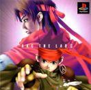 Publisher Monkey Paw - Arc the Lad II