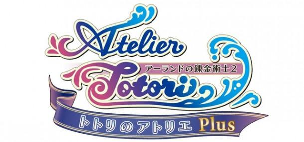 Atelier Totori Plus