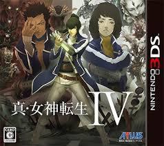 Shin Megami Tensei IV boxart I oprainfall