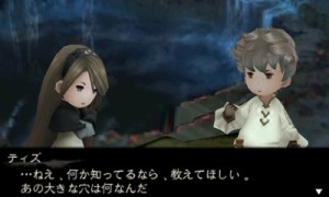 Bravely Default Screen 002
