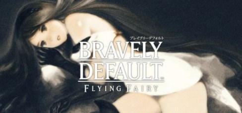Nintendo Download | Bravely Default