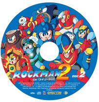 MegaMan 2 OST | Productimage