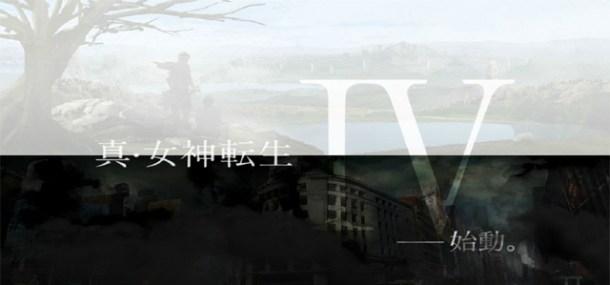 Shin Megami Tensei IV | Logo