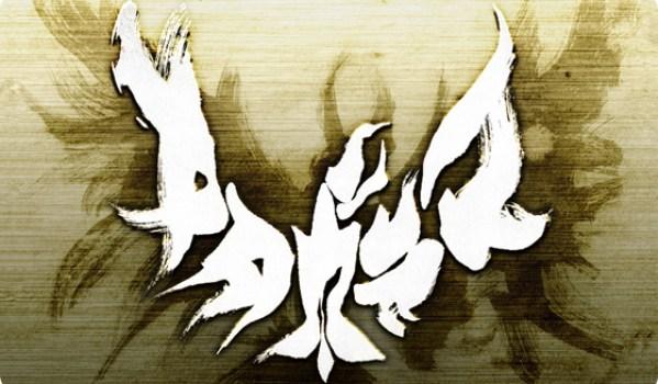 Yatagarasu Logo