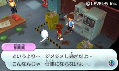 Yokai Watch screenshot 10