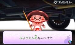 Yokai Watch screenshot 11