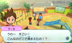 Yokai Watch screenshot 8