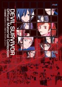 UDON - Devil Survivor: Official Material Collection SC