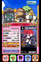 Disgaea Legion Battle Etna Card I oprainfall