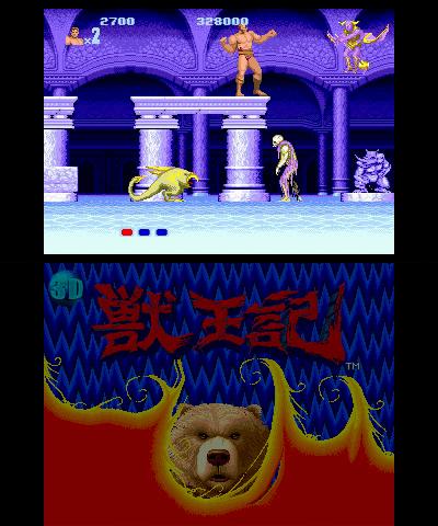 Altered Beast 3D   oprainfall