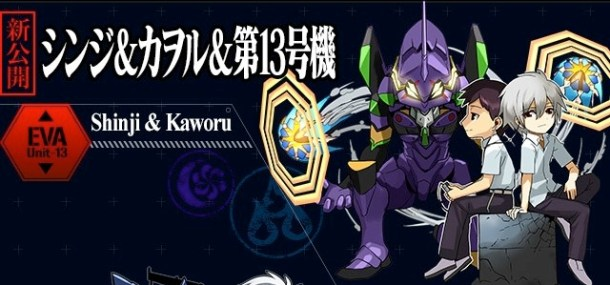 Eva Puzzle and Dragons Featured | OpRain