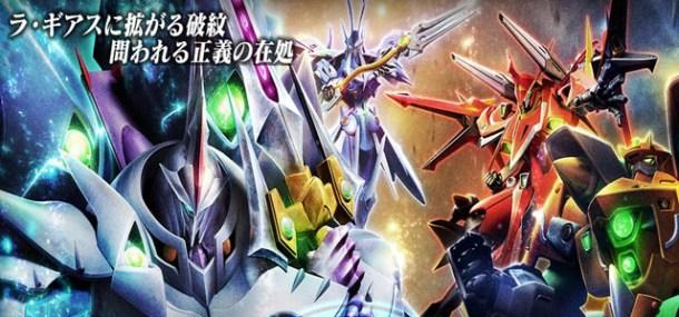 Super Robot Wars OG Saga Masou Kishin III: Pride of Justice