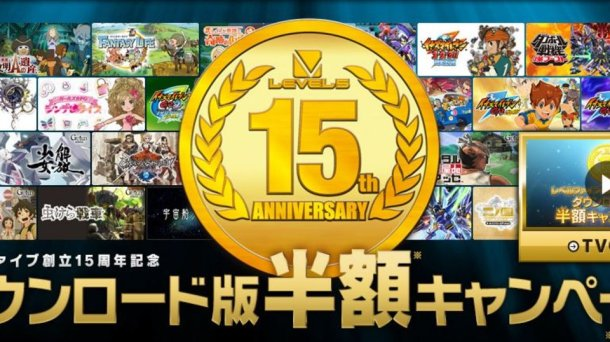 Level-5 15th Anniversary