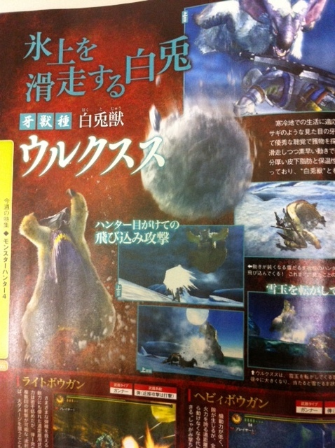 Monster Hunter 4 | Lagombi (Famitsu scan)