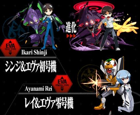 Puzzles and Dragon Rei and Shinji   OpRain