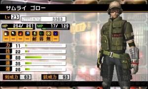 Shin Megami Tensei IV stats 02 Dengeki
