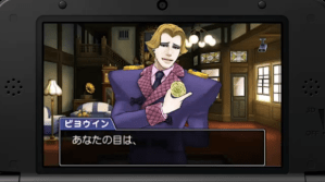 Ace Attorney 5-17