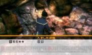 Shin Megami Tensei IV | oprainfall