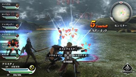 Valhalla Knights 3 Shaman's Skill