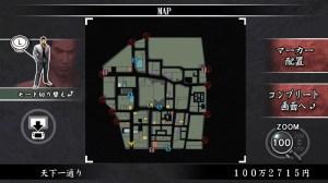 Yakuza 1 & 2 HD Screenshot 12