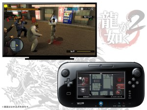 Yakuza 1 & 2 HD Screenshot 7