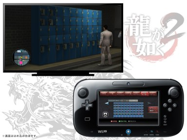 Yakuza 1 & 2 HD Edition Screenshot 8