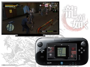 Yakuza 1 & 2 HD Screenshot 9