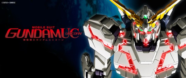 mobile suit gundam uc logo