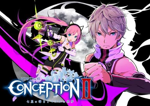 Conception II - Logo | oprainfall
