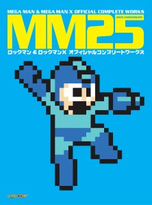 UDON - MM25: Megaman & Megaman X Official Complete Works