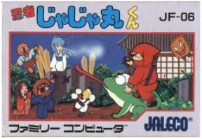 NinjaJaJaMaru-kun_boxart