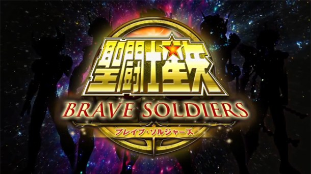 Saint Seiya: Brave Soldiers | oprainfall