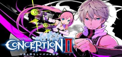 Conception II | oprainfall