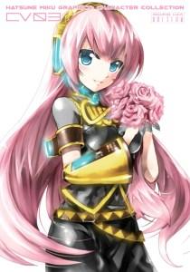 UDON - Hatsune Miku Graphics: Character Works CV03