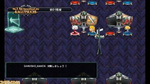 BlazBlue: Chronophantasma Lobby 01