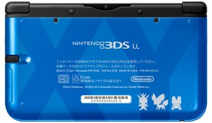 Pokemon X and Y 3DS Xerneas and Yveltal Blue Back - oprinfall