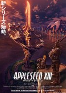 Publisher Madman Entertainment - Appleseed XIII