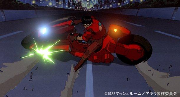 Akira Bike Screenshot