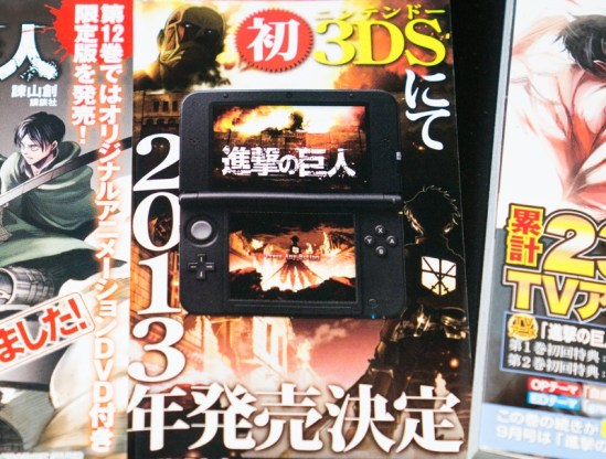 Attack on Titan for 3DS - oprainfall